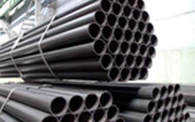 Seamless pipes standard